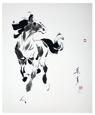 Ning Yeh Horse